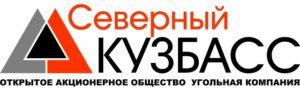 Обучение Северный Кузбасс