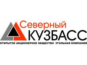 Северный Кузбасс обучение