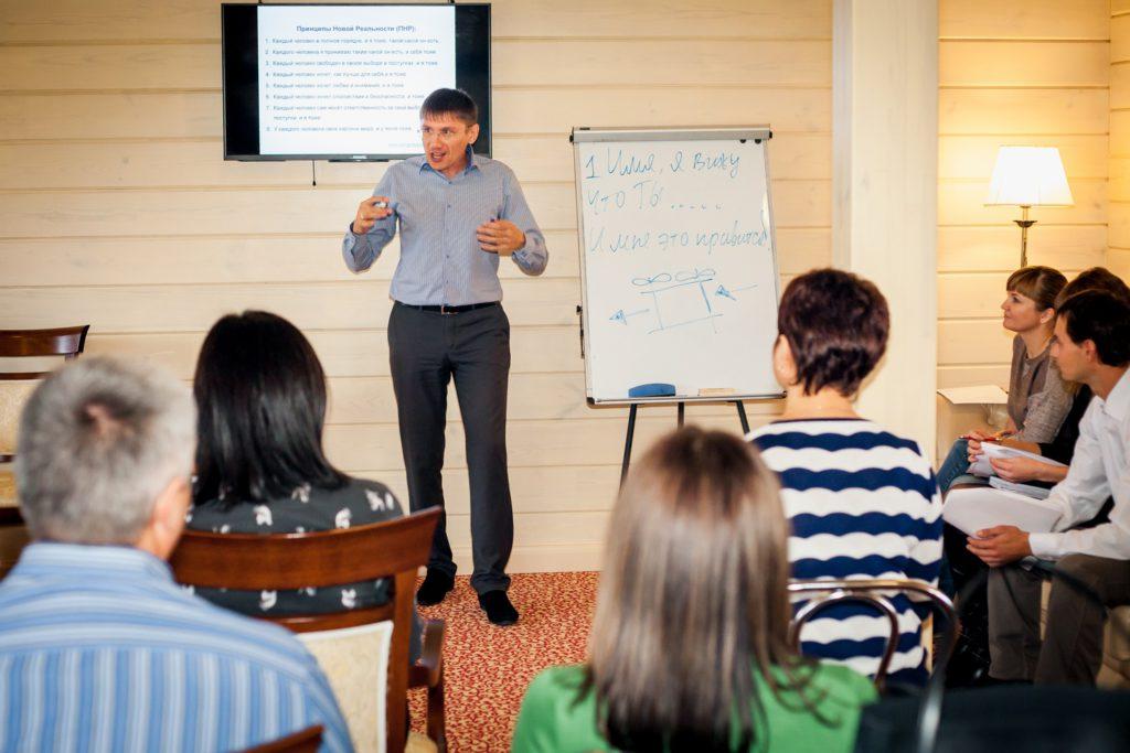 Бизнес-тренинги Кемерово