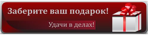 скачать бесплатно Кемерово