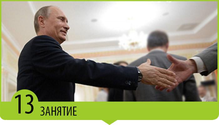 zotovsru_img_life-coach13