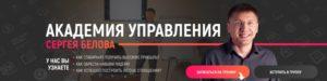 коучинг в Кемерово