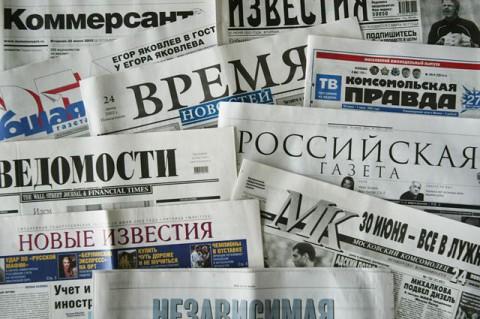 СМИ о Сергее Белове
