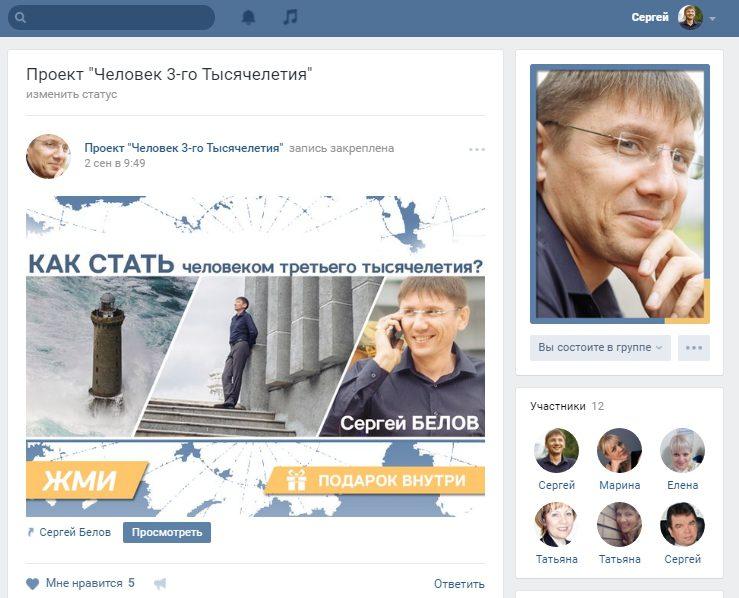 Проект Человек 3-го Тысячелетия – Yandex
