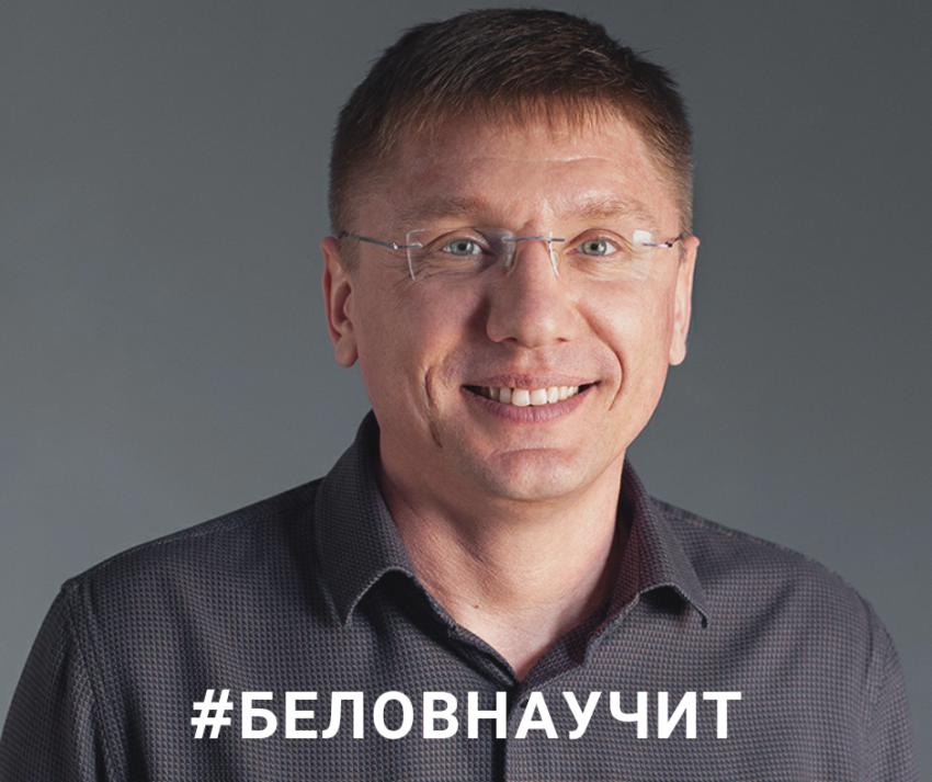 Командообразование мотивация тимбилдинг Кемерово