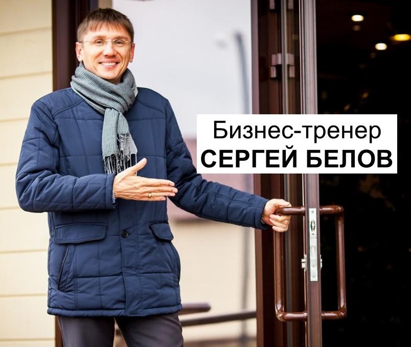 Эмоциональная компетенция Кемерово