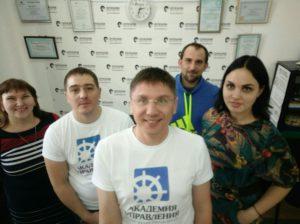 Бизнес-тренинг Кемерово