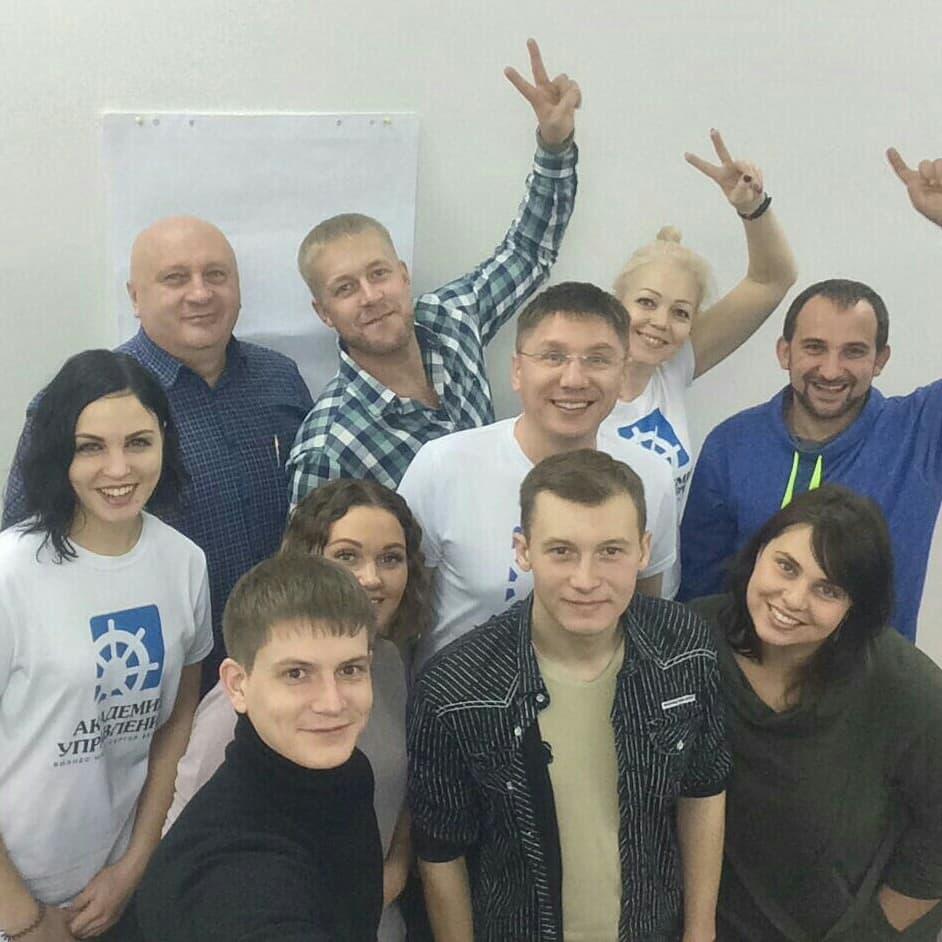 Тренинги в Кемерово 2020