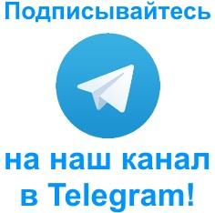 Бизнес школа тренинги в Кемерово