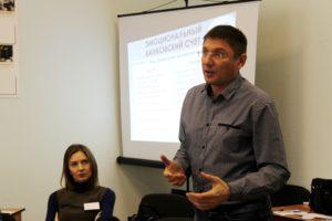 Тренинг для руководителей Кемерово