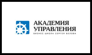Бизнес-школа Кемерово