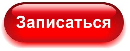 Публичные выступления Кемерово