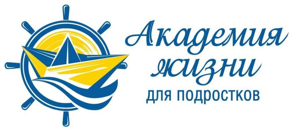 Летний Лагерь в Кемерово