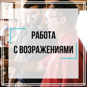 Тренинг продавцов Кемерово