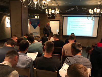 Тренинг по продажам Кемерово