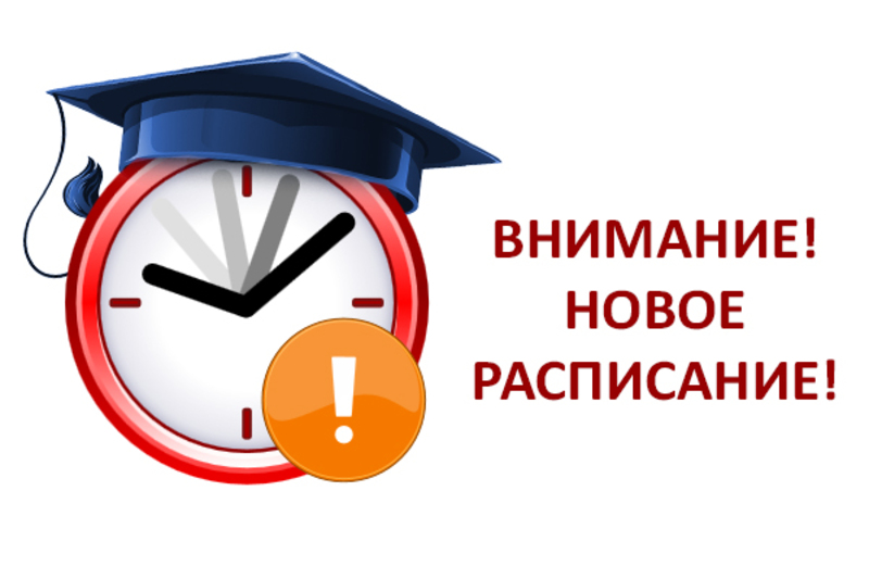 расписание тренингов 2019 в кемерово