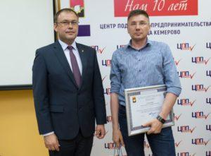 Глава города Кемерово Илья Середюк и бизнес тренер Сергей Белов